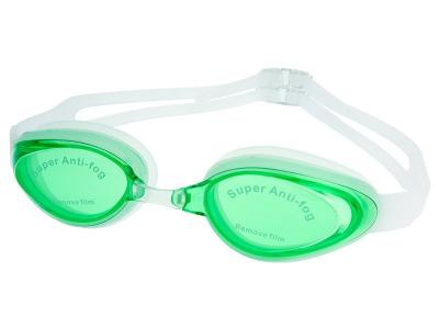 Naočale za plivanje zelene