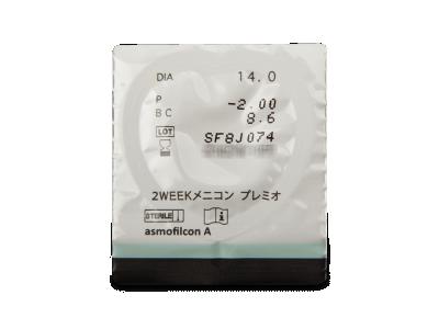 Menicon PremiO (6 kom leća) - Pregled blister pakiranja