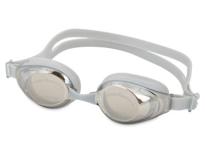 Naočale za plivanje Neptun - srebrne