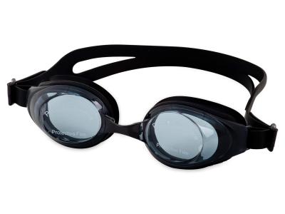 Naočale za plivanje Neptun - crne