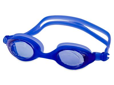 Naočale za plivanje Neptun - plave